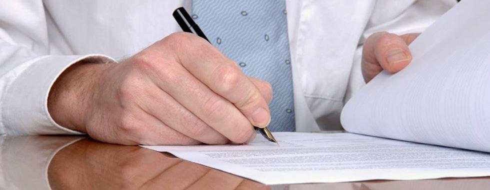 Регистрация компаний